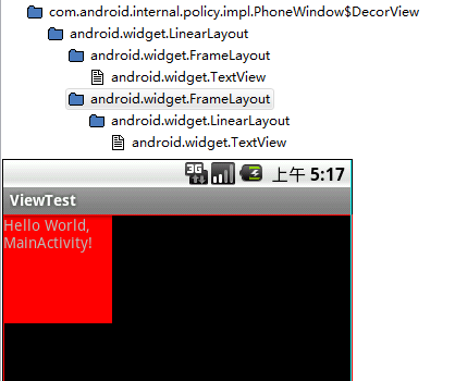 android decorView详解